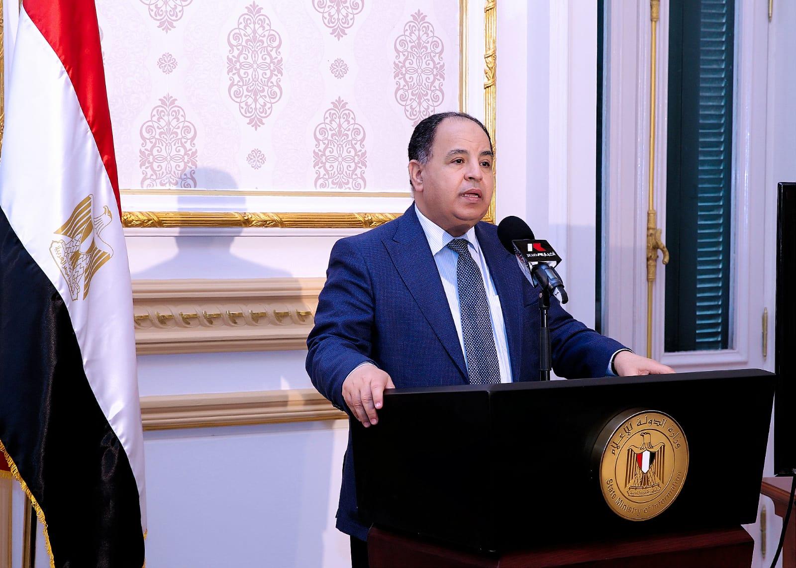 المالية: ارتفاع إيرادات مصر لتصل إلى 453 مليار جنيه خلال النصف الأول من 2020